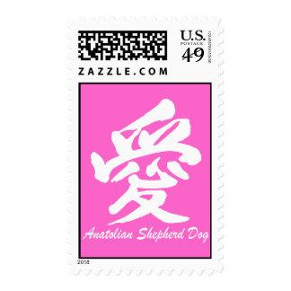 love anatolian shepherd dog postage stamps