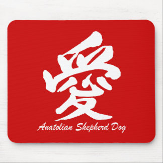 love anatolian shepherd mouse pad