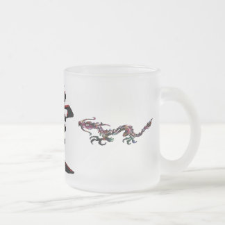 Love and Affection 10 Oz Frosted Glass Coffee Mug