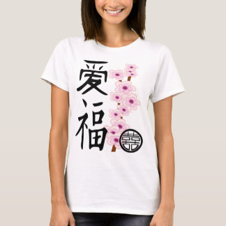 LOVE AND HAPPINESS,JAPANESE T SHIRT,cherry blossom T-Shirt