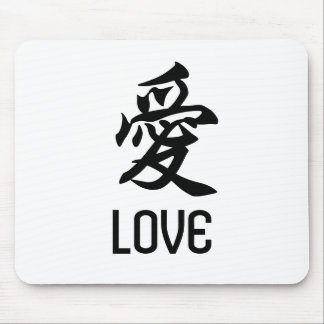Love and LOVE Mousepads