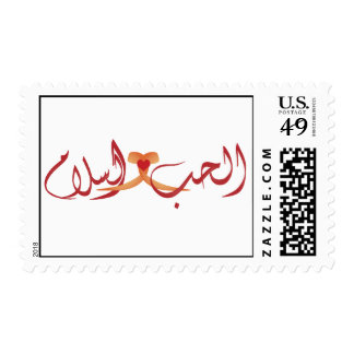 Love and peace in Arabic Postage
