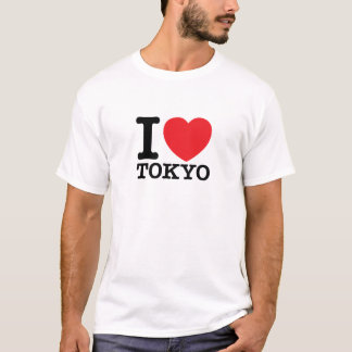 Love anything T-Shirt