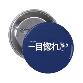 Love at First Sight - Japanese (Livejournal) Pinback Button