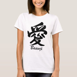 love Basenji T-Shirt
