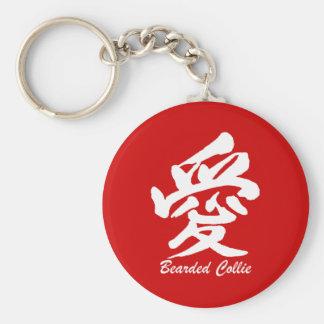 Love Bearded Collie Basic Round Button Keychain