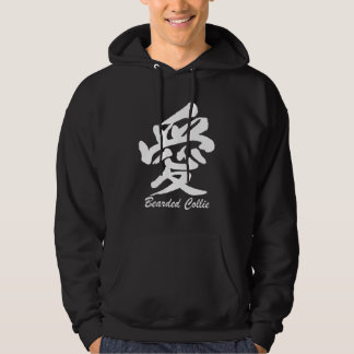 Love Bearded Collie Pullover