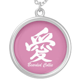 love bearded collie round pendant necklace