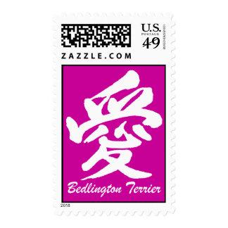 love Bedlington Terrier Stamps