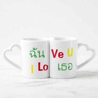 Love beyond Words Coffee Mug Set