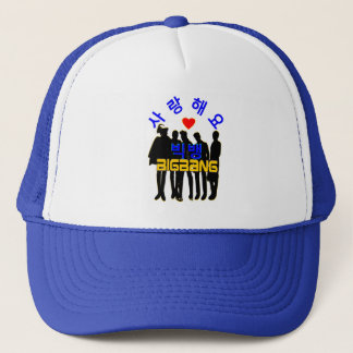 ♪♥Love BigBang Stylish K-Pop Trucker Hat♥♫ Trucker Hat