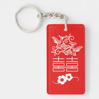 Love Birds - Double Happiness - Wedding Favors Keychain