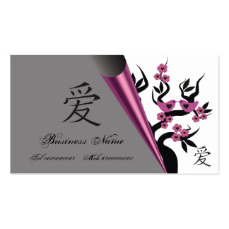 Love Birds On Sakura Tree And Chinese Love Symbol Business Card Template