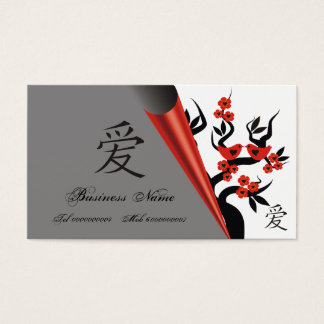 Love Birds On Sakura Tree And Chinese Love Symbol Business Card