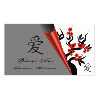 Love Birds On Sakura Tree And Chinese Love Symbol Business Cards