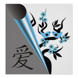 Love Birds On Sakura Tree And Chinese Love Symbol Poster