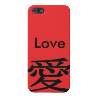 Love Black iPhone 4 Red Love Chinese Character iPhone 5 Case