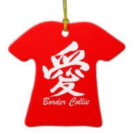 love border collie christmas tree ornaments