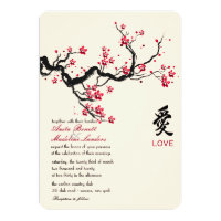 Love Branch Lesbian Wedding Invitation