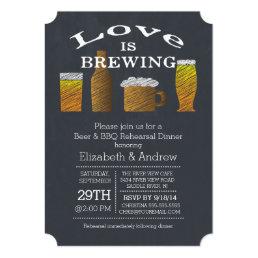 Love Brewing Barbecue Rehearsal Dinner Invitation