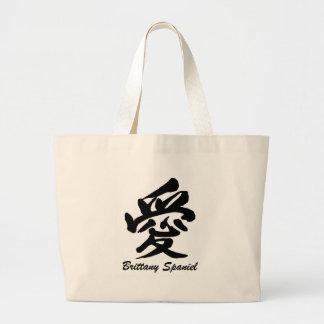 Love Brittany Spaniel Tote Bag