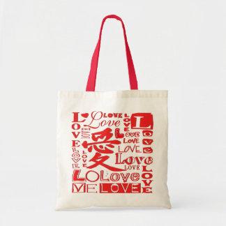 Love - Budget Tote