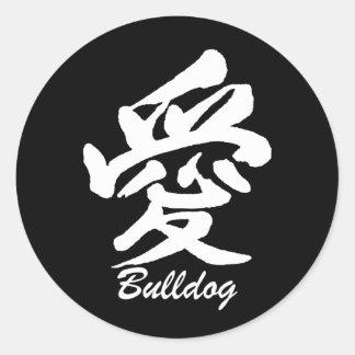 Love Bulldog Classic Round Sticker