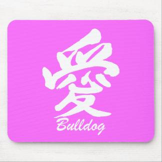 Love Bulldog Mouse Pad
