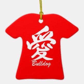 love bulldog Double-Sided T-Shirt ceramic christmas ornament
