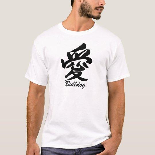 Love Bulldog T-Shirt
