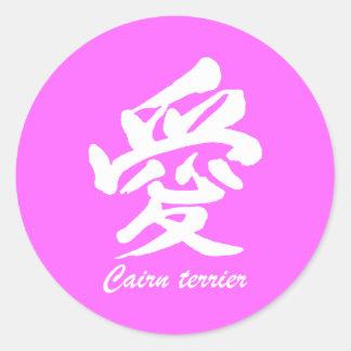 Love Cairn Terrier Classic Round Sticker