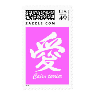 Love Cairn Terrier Postage Stamp