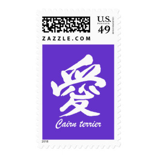 Love Cairn Terrier Postage Stamps