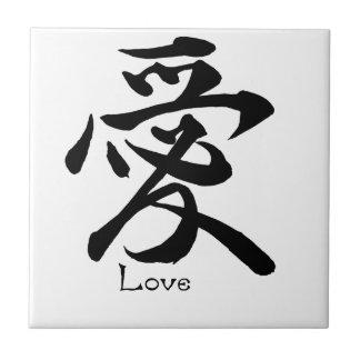 Love Calligraphy Japanese Kanji Symbol Ceramic Tile