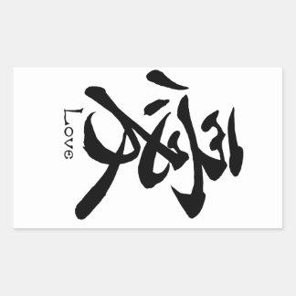 Love Calligraphy Japanese Kanji Symbol Rectangular Sticker