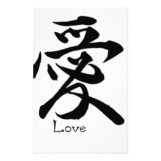 Love Calligraphy Japanese Kanji Symbol Stationery