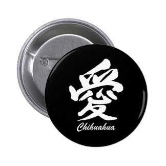 Love Chihuahua Button