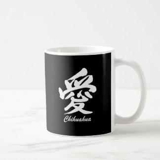 Love Chihuahua Coffee Mugs