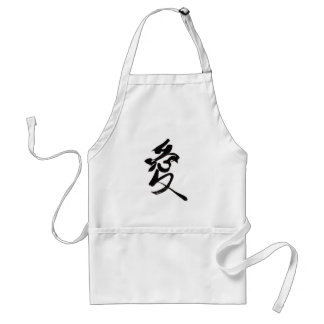 Love - Chinese Calligraphy Apron