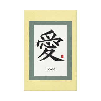 Love Chinese Calligraphy Art Canvas Print