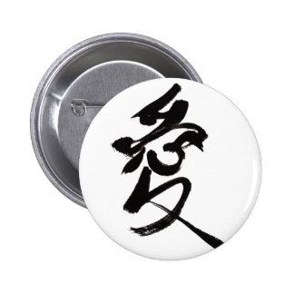 Love - Chinese Calligraphy Badge