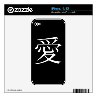 LOVE CHINESE LANGUAGE SYMBOLS WORDS EXPRESSIONS SKIN FOR iPhone 4