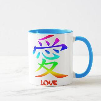 LOVE Chinese Symbol Coffee Mug
