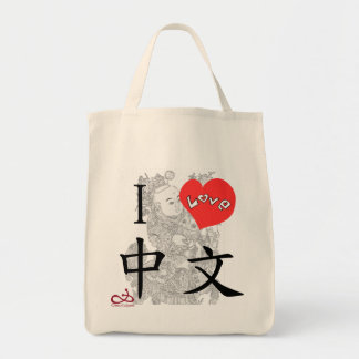 LOVE CHINESE- Tote Bags