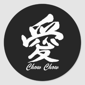 Love Chow Chow Classic Round Sticker