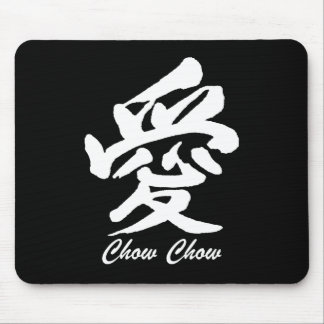 Love Chow Chow Mouse Pad