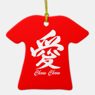 love chow chow Double-Sided T-Shirt ceramic christmas ornament