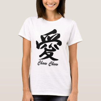 Love Chow Chow T-Shirt