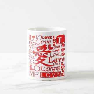 Love - Classic White Mug