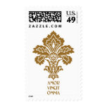 Love Conquers All (brown) Postage Stamps
